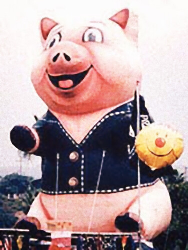 Inflatable Pig in Harley Vest