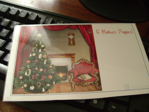 Card from Moscow