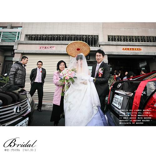 YCMH_Wedding_000_007