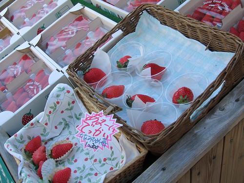 Strawberries - so delicious!