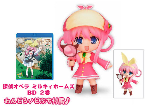 Tantei Opera Milky Holmes TV Animation vol.2 BD bundle