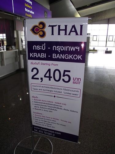 Билет Бангкок Краби 2405 бат