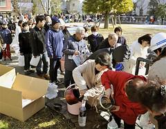 CRISIS JAPON 2011 - Familias sin agua o alimentos por el terremoto y el tsunami