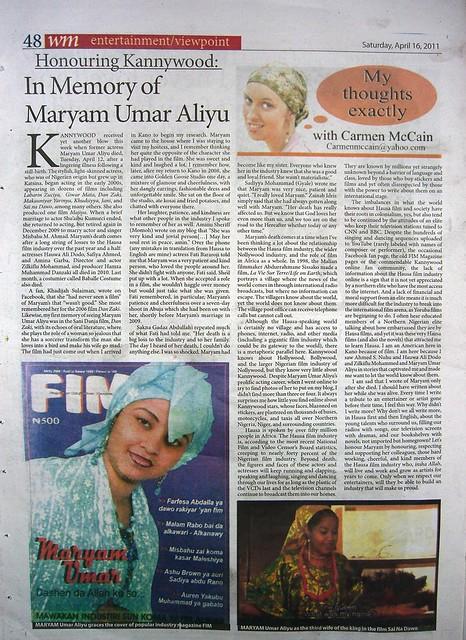 Allah ya jikan Hausa film actress Maryam Umar Aliyu | A Tunanina
