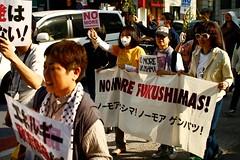 4.24 エネルギーシフトパレードin渋谷/Energy Shift Parade i...
