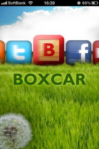 boxcarスクショ