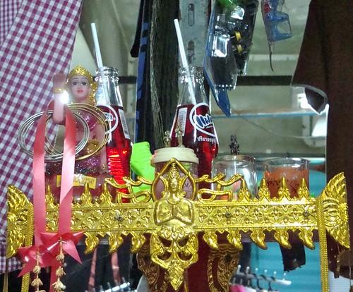 Market Nang Kwak