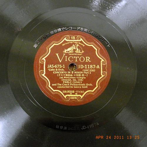 【蓄音機の音】聴きませんか - 第276回 蓄音機でレコードを楽しむコンサートからドヴォルザーク:チェロ協奏曲ニ短調 第1楽章から第1面