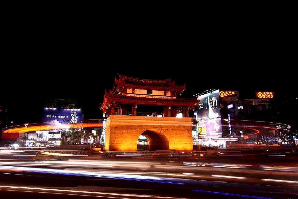 新竹 東門城 - 貼圖 - Mobile01