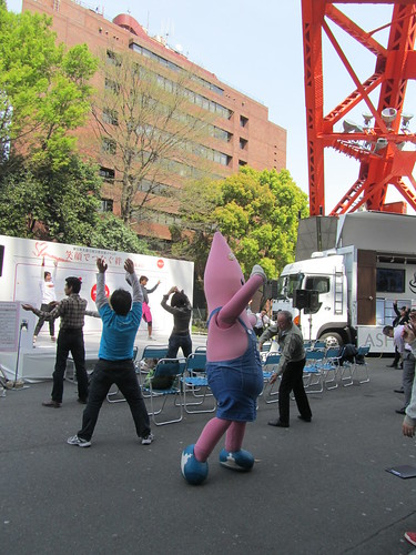 Japan Aid event at Tokyo Tower - exercise class