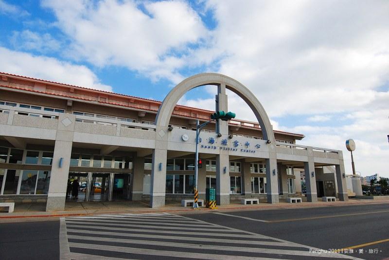 南海游客服务中心