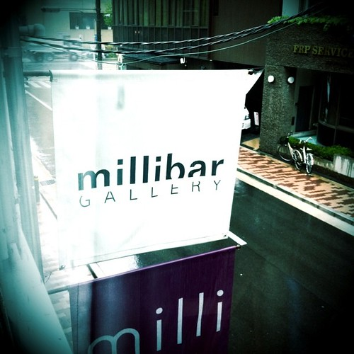 milibarより。 みんなー、来てねーーー! #milibar #FULLSATO