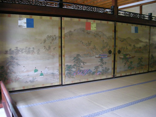 Mifune Festival Painting in Shinden