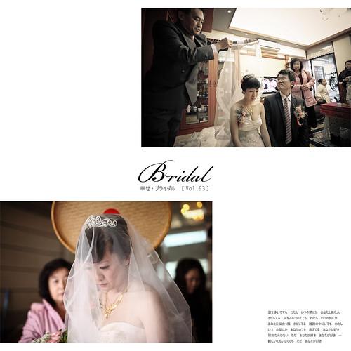 YCMH_Wedding_000_006