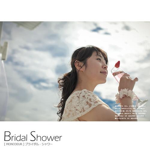 Bridal_Shower_000_016
