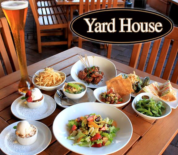 Yard House Santana Row Happy Hour