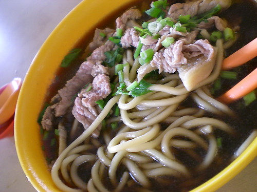 Original Kiaw Siong beef noodles 2