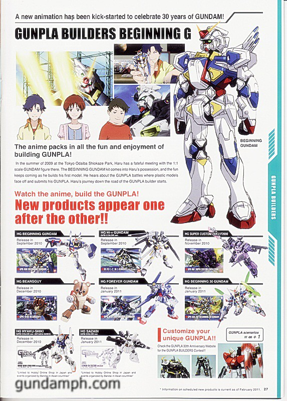 Gunpla Navigation Catalogue 2011 (027)