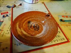 董娘的店:盤子是特製的