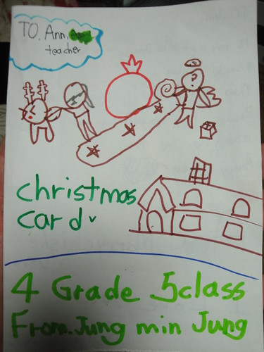 A Christmas Card from one of my 4th graders