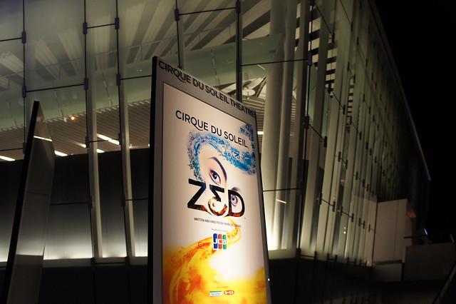 Cirque du Soleil ZED by Piku