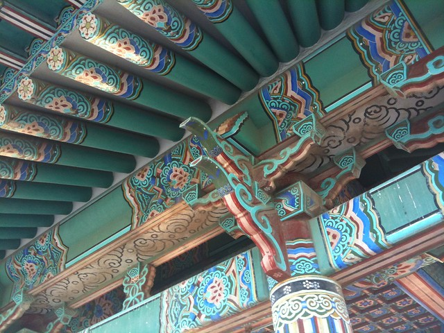 The Korean friendship bell housing detail