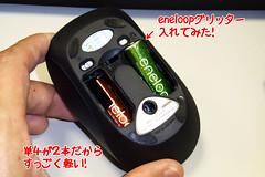 単4電池を挿入
