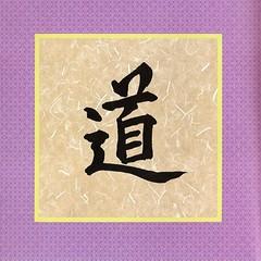 Tao Square