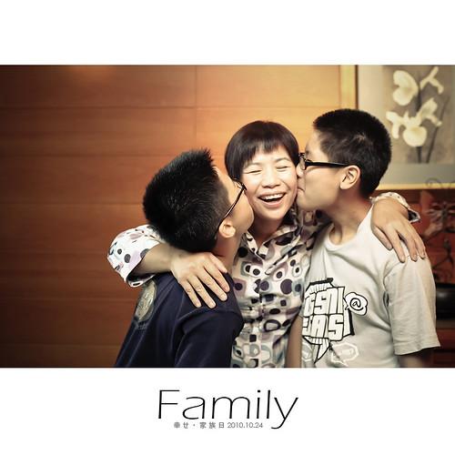 Lynn_Family_000_7