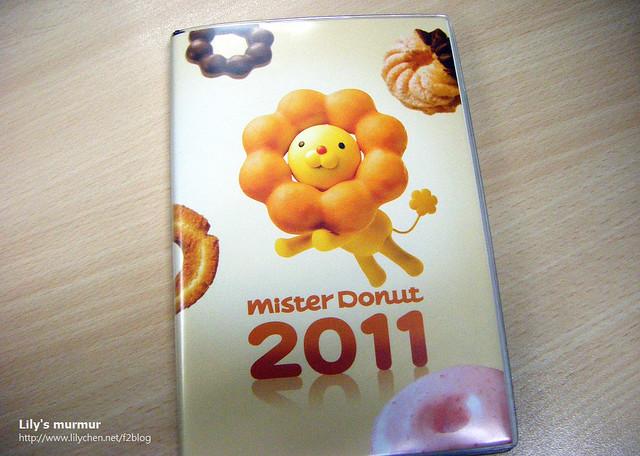 這一本是Mister Donut 2011年的手帳!其實比較起來我喜歡去年的設計多一些...