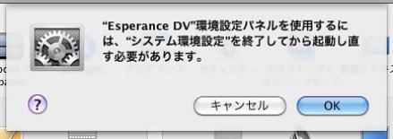 スクリーンショット(2011-03-05 18.40.26)