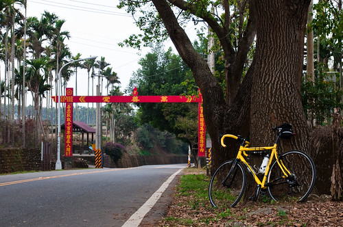 March 6 Ride to Baguashan/Songboling