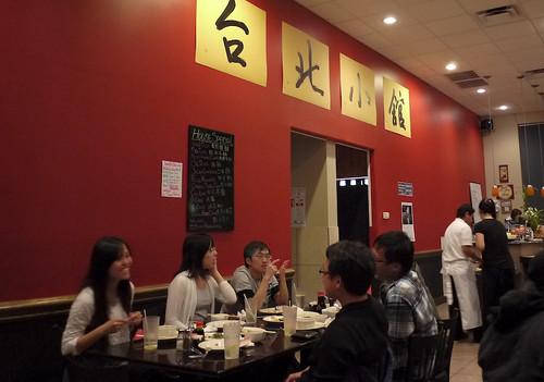rice bowl cafe