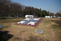 日比谷公園(ソーラー時計)