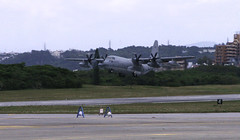 KC-130J departs from MCAS Futenma with aid bound for Japan