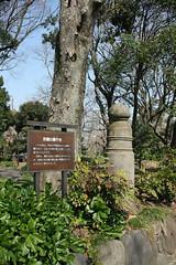 日比谷公園(京都の欄干柱)