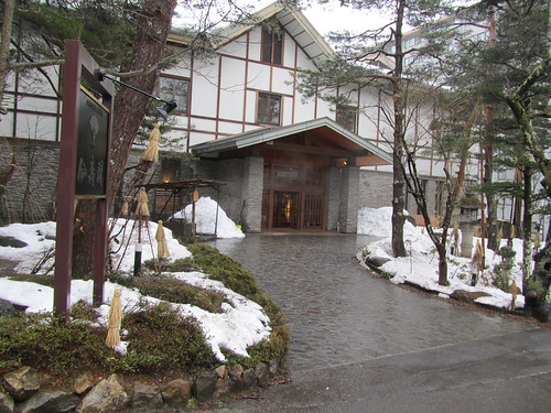 Our hotel: Senjukaku