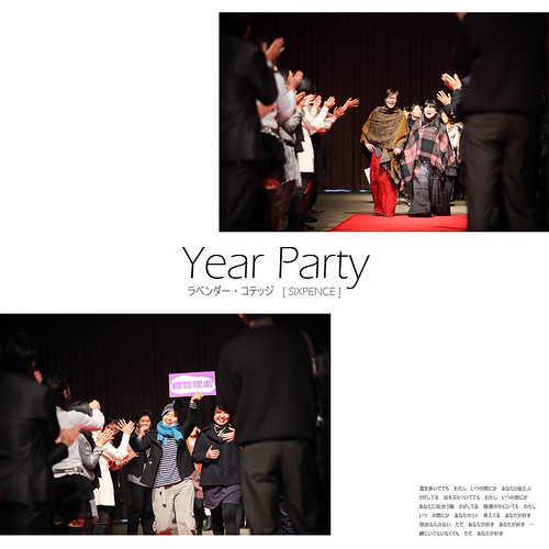 Lavender_Year_Party_000_009