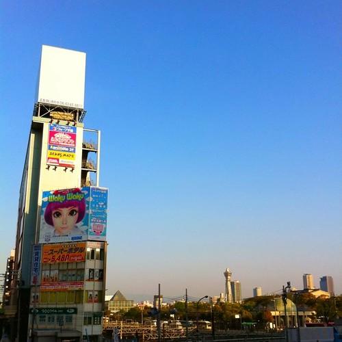 (^o^)ノ < おはよー! 今日の大阪、快晴です。 #Osaka #morning