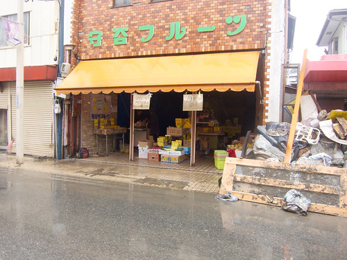 Few shops open at Tachimachi
