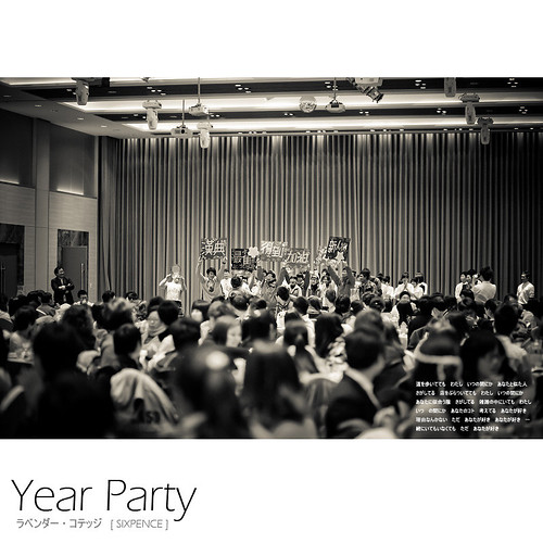 Lavender_Year_Party_000_016