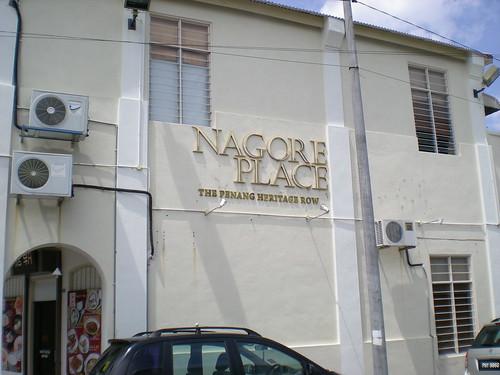 Nagore Place, Penang