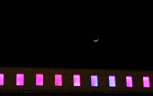 New Moon over Mall, Rosh Pina
