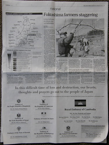 Japan Times 2011/03/30 #6497