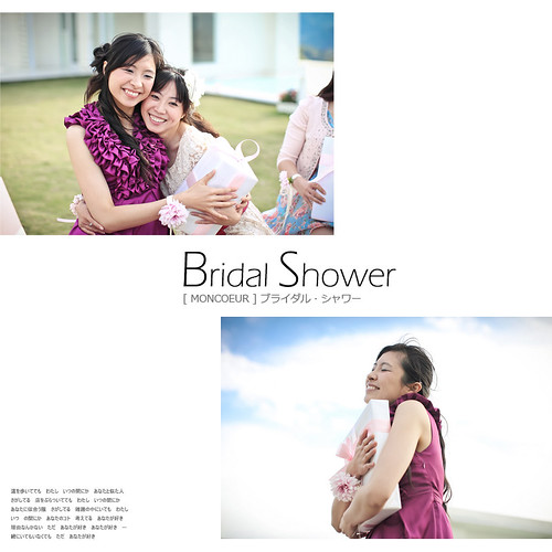 Bridal_Shower_000_028