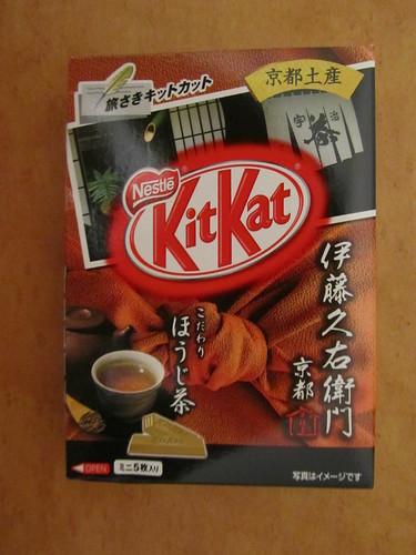 ほうじ茶 (Houjicha) Kit Kats (Kit Kat Mail version)