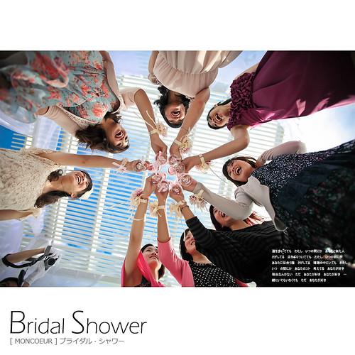 Bridal_Shower_000_014