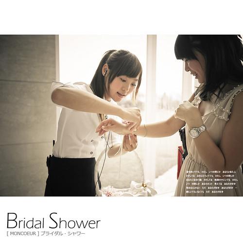 Bridal_Shower_000_007