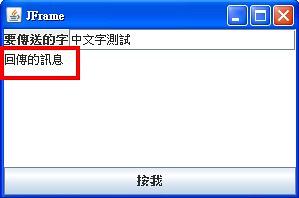 AppletWeb6.jpg