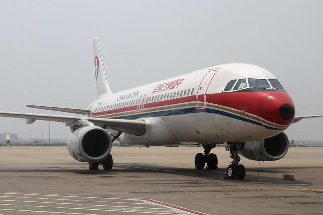 China Eastern A320-200(B-6636)